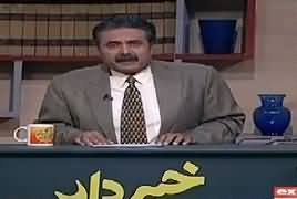 Khabardar with Aftab Iqbal (Comedy Show) – 22nd April 2018