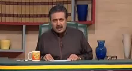 Khabardar With Aftab Iqbal (Comedy Show) – 22nd December 2016