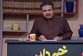 Khabardar with Aftab Iqbal (Comedy Show) – 22nd February 2018