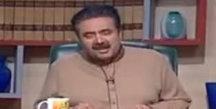 Khabardar With Aftab Iqbal (Comedy Show) - 22nd February 2020