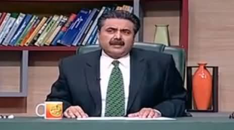 Khabardar with Aftab Iqbal (Comedy Show) - 22nd May 2016