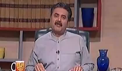 Khabardar with Aftab Iqbal (Comedy Show) - 23rd April 2017