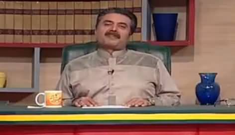 Khabardar with Aftab Iqbal (Comedy Show) – 23rd December 2016