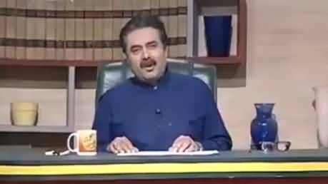 Khabardar with Aftab Iqbal (Comedy Show) - 23rd February 2017