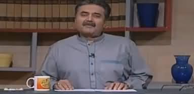 Khabardar with Aftab Iqbal (Comedy Show) - 23rd February 2018
