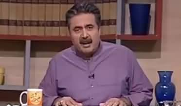 Khabardar With Aftab Iqbal (Comedy Show) - 23rd June 2017
