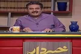 Khabardar with Aftab Iqbal (Comedy Show) - 23rd June 2018