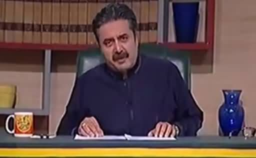 Khabardar with Aftab Iqbal (Comedy Show) - 23rd March 2017