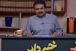 Khabardar with Aftab Iqbal (Comedy Show) – 23rd March 2018