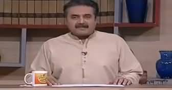 Khabardar with Aftab Iqbal (Comedy Show) - 23rd November 2017