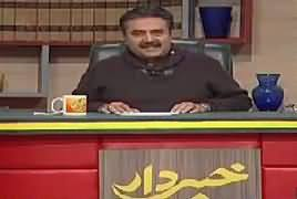 Khabardar with Aftab Iqbal (Comedy Show) – 23rd November 2018.