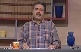 Khabardar with Aftab Iqbal (Comedy Show) – 24th August 2017
