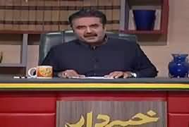 Khabardar With Aftab Iqbal (Comedy Show) – 24th December 2018