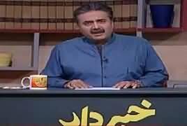Khabardar with Aftab Iqbal (Comedy Show) – 24th February 2018
