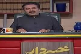 Khabardar With Aftab Iqbal (Comedy Show) – 24th February 2019