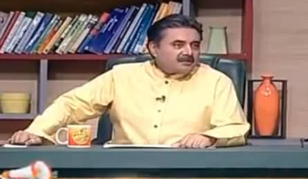 Khabardar With Aftab Iqbal (Comedy Show) – 24th June 2016