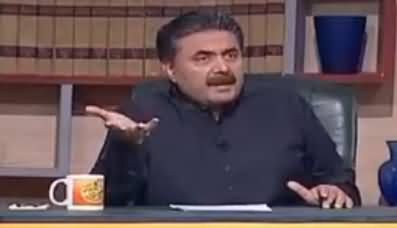 Khabardar with Aftab Iqbal (Comedy Show) - 24th June 2017