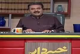 Khabardar with Aftab Iqbal (Comedy Show) – 24th June 2018
