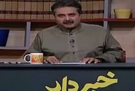 Khabardar with Aftab Iqbal (Comedy Show) – 24th March 2018