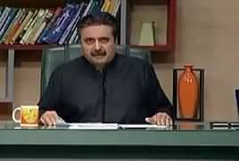 Khabardar With Aftab Iqbal (Comedy Show) – 24th March 2019