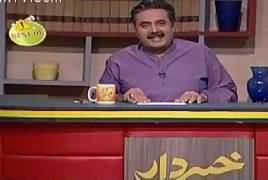 Khabardar with Aftab Iqbal (Comedy Show) – 24th May 2018