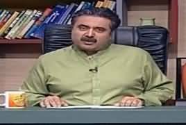 Khabardar With Aftab Iqbal (Comedy Show) - 24th May 2019