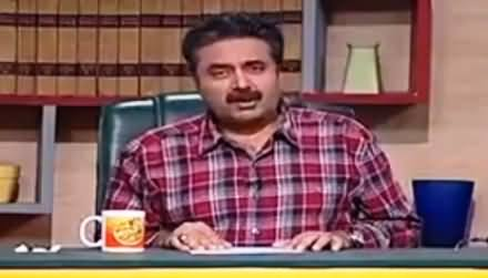 Khabardar with Aftab Iqbal (Comedy Show) – 24th November 2016