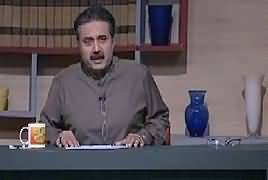 Khabardar with Aftab Iqbal (Comedy Show) – 24th November 2017