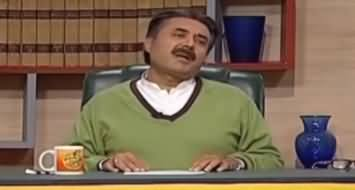 Khabardar With Aftab Iqbal (Comedy Show) - 24th November 2019