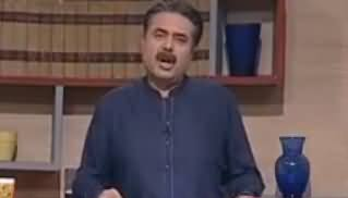 Khabardar With Aftab Iqbal (Comedy Show) - 25th August 2017