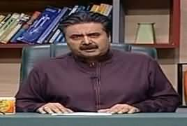 Khabardar With Aftab Iqbal (Comedy Show) – 25th August 2019