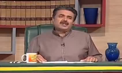 Khabardar with Aftab Iqbal (Comedy Show) – 25th December 2016