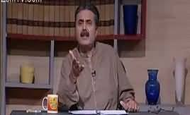 Khabardar with Aftab Iqbal (Comedy Show) – 25th February 2018