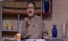 Khabardar with Aftab Iqbal (Comedy Show) – 25th February 2018