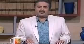 Khabardar with Aftab Iqbal (Comedy Show) - 25th January 2018