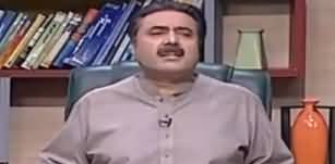 Khabardar With Aftab Iqbal (Comedy Show) - 25th January 2020