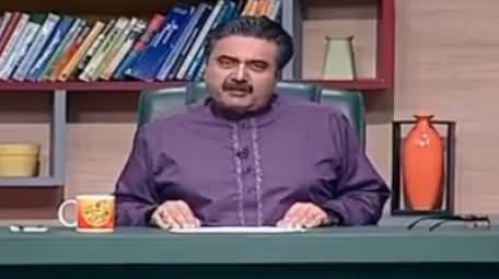 Khabardar With Aftab Iqbal (Comedy Show) – 25th June 2016