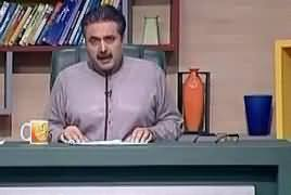 Khabardar With Aftab Iqbal (Comedy Show) – 25th May 2019