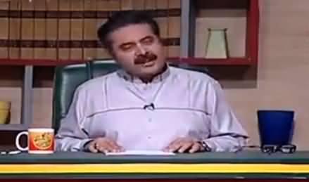 Khabardar with Aftab Iqbal (Comedy Show) – 25th November 2016