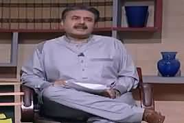 Khabardar with Aftab Iqbal (Comedy Show) – 25th November 2017