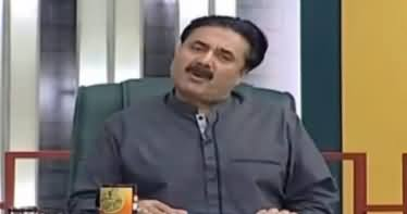Khabardar With Aftab Iqbal (Comedy Show) - 25th October 2019