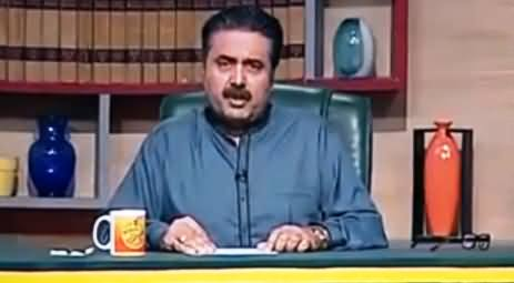 Khabardar with Aftab Iqbal (Comedy Show) - 26th August 2016