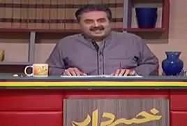 Khabardar With Aftab Iqbal (Comedy Show) – 26th August 2018