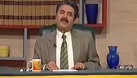 Khabardar with Aftab Iqbal (Comedy Show) - 26th January 2017