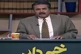 Khabardar with Aftab Iqbal (Comedy Show) – 26th January 2018
