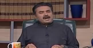 Khabardar With Aftab Iqbal (Comedy Show) - 26th January 2020