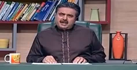 Khabardar With Aftab Iqbal (Comedy Show) – 26th June 2016