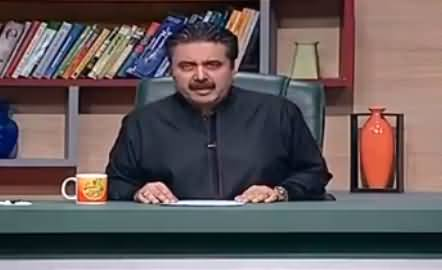 Khabardar with Aftab Iqbal (Comedy Show) - 26th May 2016