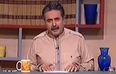 Khabardar with Aftab Iqbal (Comedy Show) - 26th May 2017