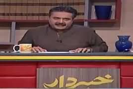 Khabardar with Aftab Iqbal (Comedy Show) – 26th May 2018